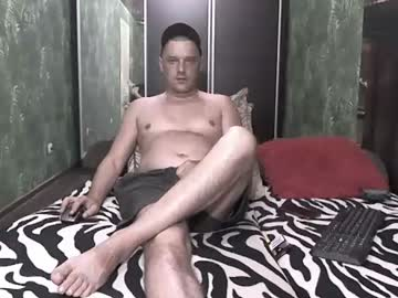 [24-07-21] danielocool chaturbate show with toys