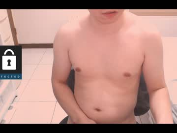[30-09-21] asian_little_boy chaturbate premium show video