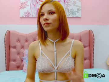 [26-07-21] flower_of_leon chaturbate toying record