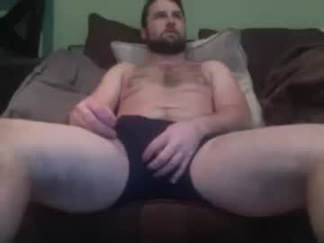 [24-01-19] loomer17 public webcam video