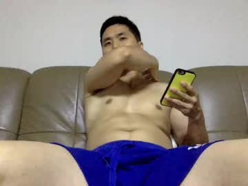 [11-09-19] bradcho record video with dildo from Chaturbate