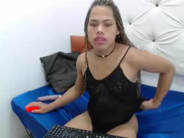 [12-12-18] gaviota19 private webcam