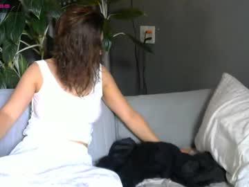 [29-11-20] sneakybehaviour record premium show video