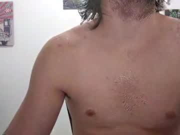 [04-05-21] harryoak nude record