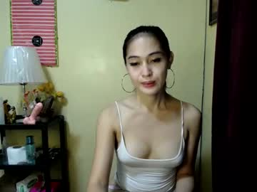 [12-05-21] ursweet_temptation record private XXX show from Chaturbate