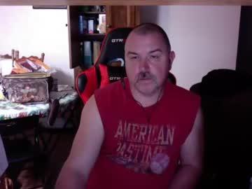[22-05-21] shortnthick4u record cam video