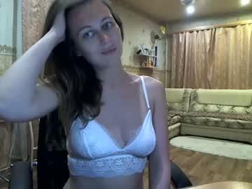 [14-06-20] janisekissdream private XXX video from Chaturbate.com