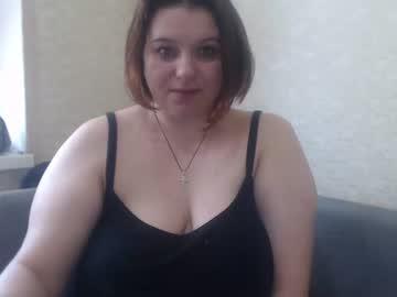 [20-04-19] sex_bomba_xx chaturbate private XXX video