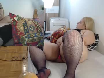 [25-05-20] thelisteninglady record public webcam video from Chaturbate.com