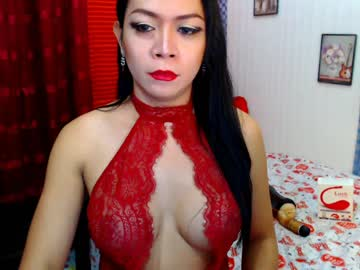 [01-07-20] seducesants123 record premium show from Chaturbate