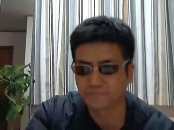 [24-01-21] wakichang record blowjob video from Chaturbate.com