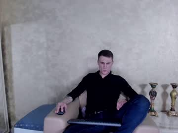 [02-12-20] james_vinci record private show from Chaturbate