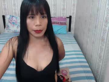 [27-06-19] stella_whip record video with dildo from Chaturbate