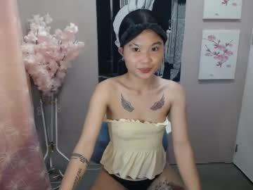 [27-02-21] rianne_empressxxx chaturbate blowjob video