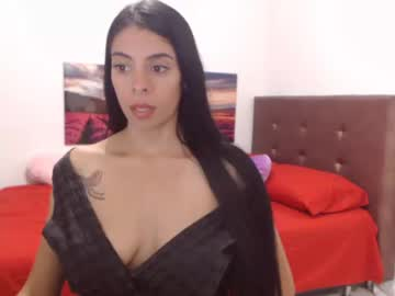 [12-12-18] lovelykiitten private record