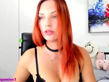 [13-07-20] olgamiss record private XXX show from Chaturbate