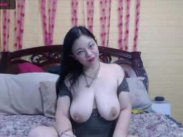 [11-08-20] yummy_tsinay webcam show from Chaturbate.com
