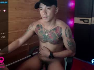 [27-12-20] 0matty_matix0 record private show from Chaturbate.com