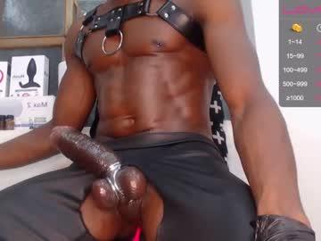 [05-04-20] jamal_boseman record blowjob video from Chaturbate