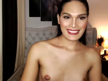 [11-11-20] ursweetts69 record private show video from Chaturbate