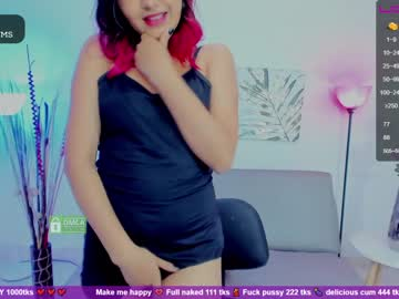 [23-01-21] shaira_18 private webcam