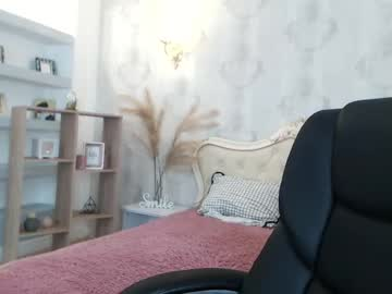 [26-01-21] nikkireys video with toys from Chaturbate.com