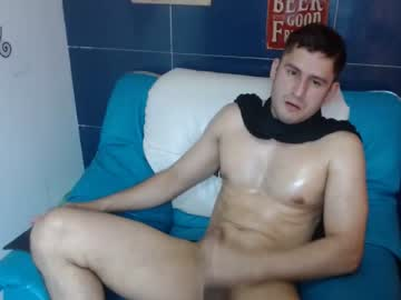 [25-05-21] god_ares_ record public webcam video from Chaturbate