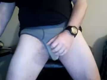 [16-02-19] countryguy71 private show video
