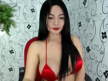 [28-08-19] lovelybitchintown record video with toys