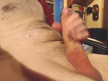[21-02-20] cuwes private sex video