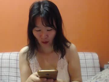 [28-10-20] akira_xx record blowjob video from Chaturbate