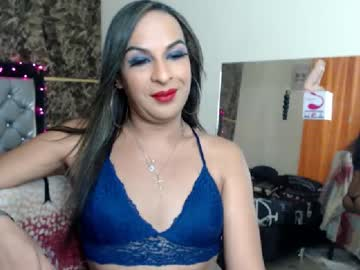 [25-05-20] ericka_sexy2020 show with cum from Chaturbate.com