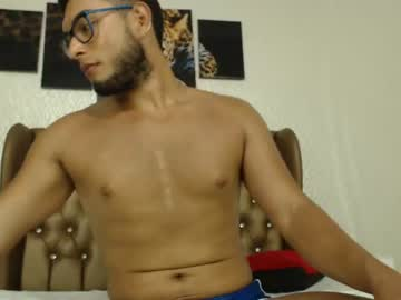 [25-06-21] ken_doll99 record private webcam from Chaturbate.com