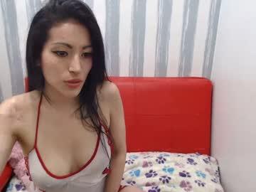 [17-11-20] yumi_kazama video from Chaturbate.com