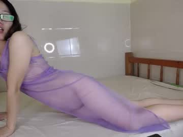 [07-08-20] wish319 record webcam video from Chaturbate