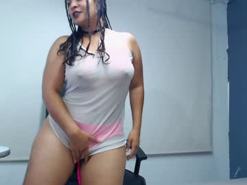 [24-03-19] cathaarizti premium show from Chaturbate