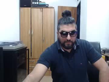 [14-08-20] cho_chila chaturbate public show video