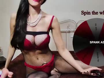 [08-05-21] naomi_moaning record public webcam from Chaturbate.com