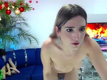 [24-12-20] loreprincehot video with dildo