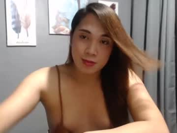 [10-04-21] sweetaerinn69 chaturbate private webcam