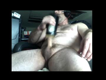 [15-01-21] flesh_light1078 chaturbate private sex show