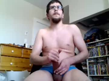 [25-05-20] spankgreenbriefs private show