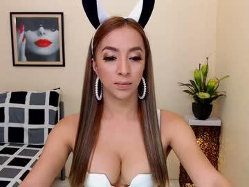 [21-10-19] livecumayumi webcam show