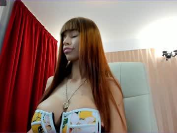 [21-12-20] alexissadele record private sex video