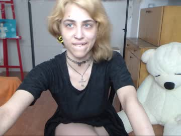 [04-06-19] herbalice record video from Chaturbate