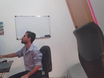 [15-08-20] interactiveteam chaturbate private XXX video