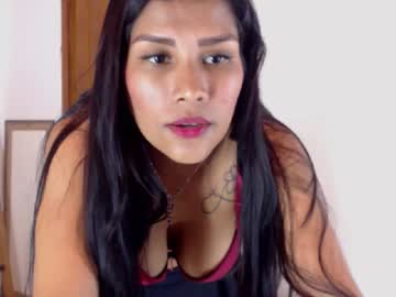 [11-09-18] niaa_33 record private webcam