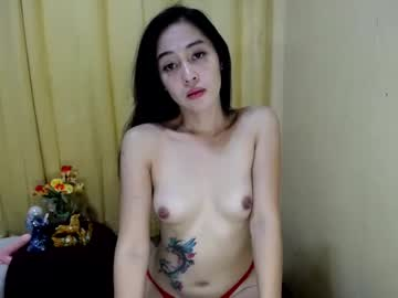 [20-05-21] ursweet_temptation record webcam video from Chaturbate