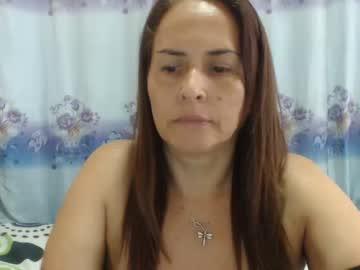 [12-09-18] maduraluna public webcam video