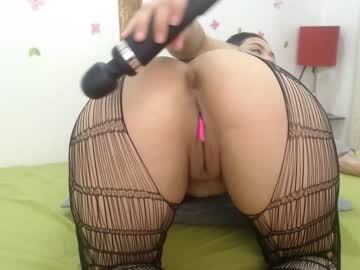 [04-06-20] mia_sstar public webcam video from Chaturbate